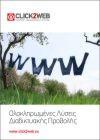 Click2Web Leaflet