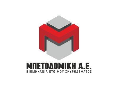 ΜΠΕΤΟΔΟΜΙΚΗ