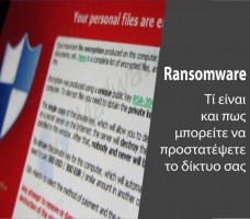 Ransomware_580x500