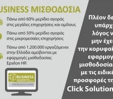 Business_Banner400x300