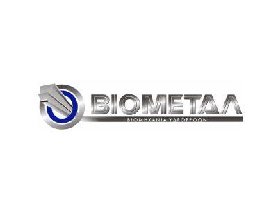 Αποτέλεσμα εικόνας για βιομεταλ
